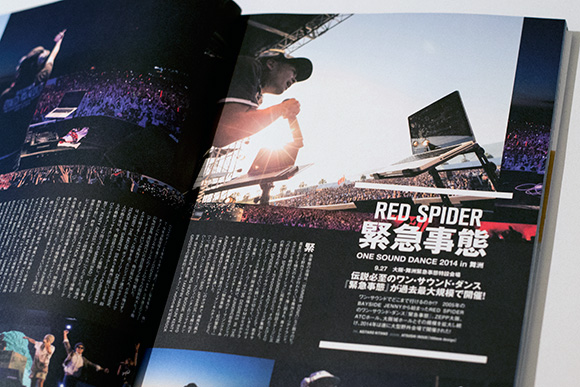 141122_woofin_red_spider