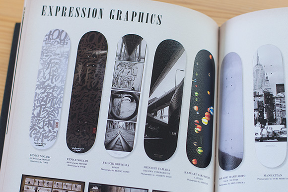 141219_expression_skateboard_1