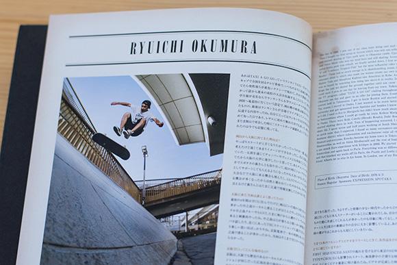 141219_expression_skateboard_3
