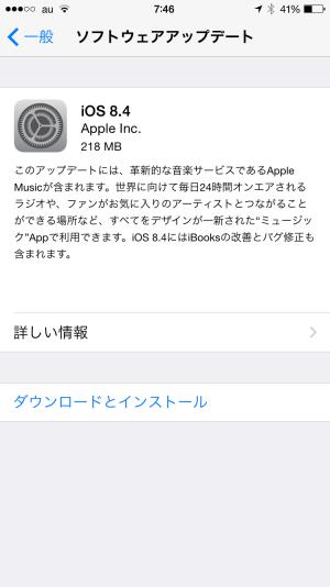 150701_apple_music_iPhone6_1