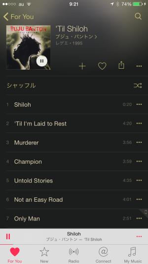 150701_apple_music_iPhone6_10