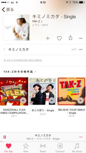 150701_apple_music_iPhone6_11