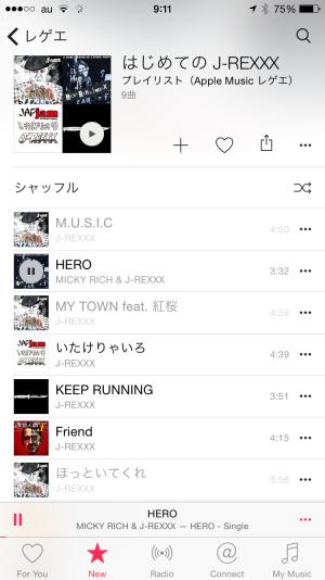 150701_apple_music_iPhone6_8