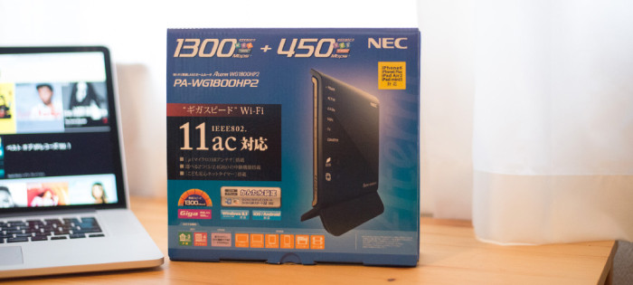 150702 nec aterm pa wg1800hp2 apple airmac extream 700x315