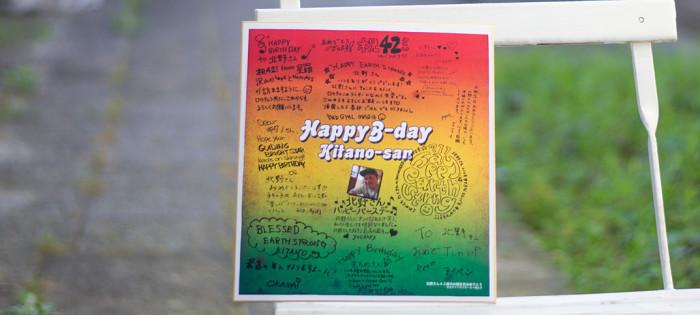 150711_keitaro_kitano_birthday_42th