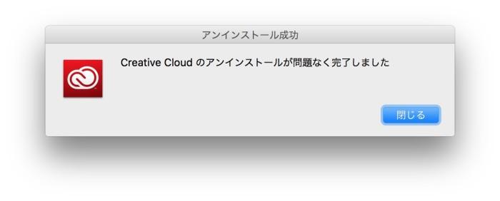 151201_Creative Cloud_desktop_app_2