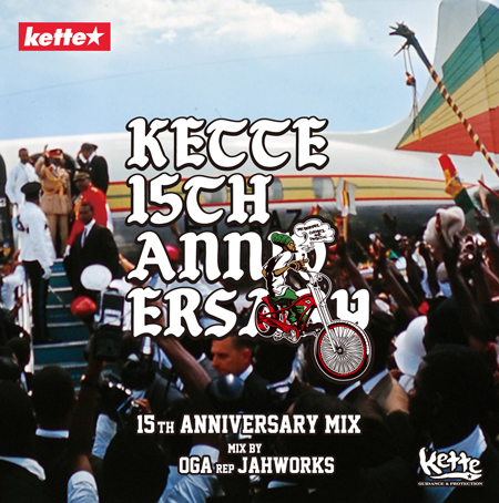 160610_kette_15th_anniversary_mixcd
