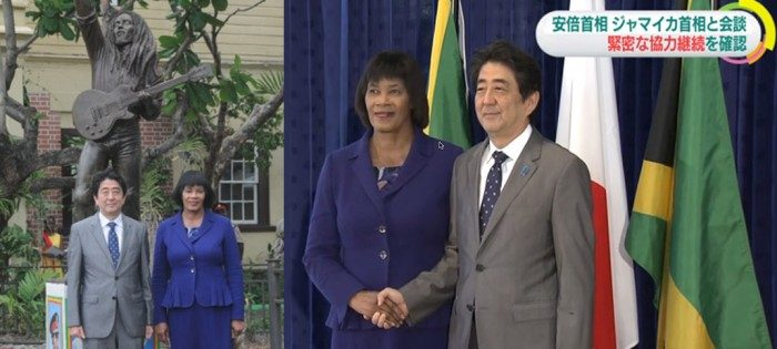 160706_jamaica_japan-abeshinzo