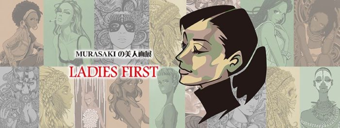 Murasaki個展「Ladies First」