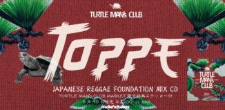 トッポイってパトワだと思っていました……。タートルマンズクラブのジャパニーズレゲエMixCD「TOPPE」に大興奮!