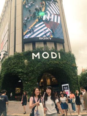 渋谷MODI ビル外観