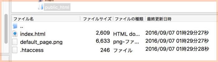 160908_xserver_backup_8