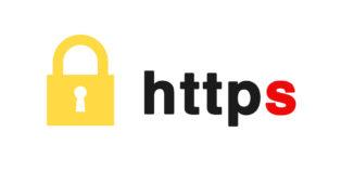 エックスサーバーで運用しているWordPressサイトを、HTTPS化(常時SSL)してセキュリティを高める方法