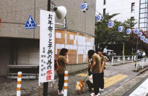 少子化で、日本各地の祭りはどうなるのか?
