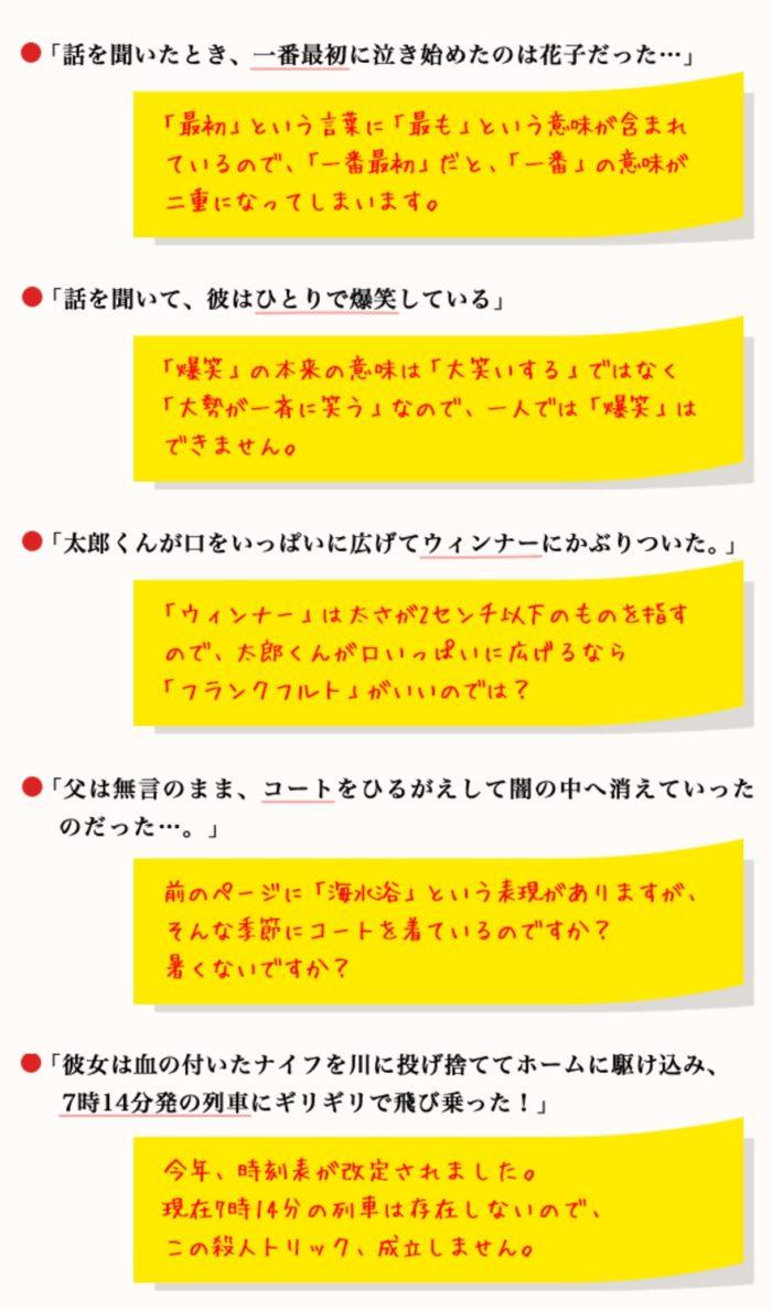 161005_kouetsu-girl-oshigoto