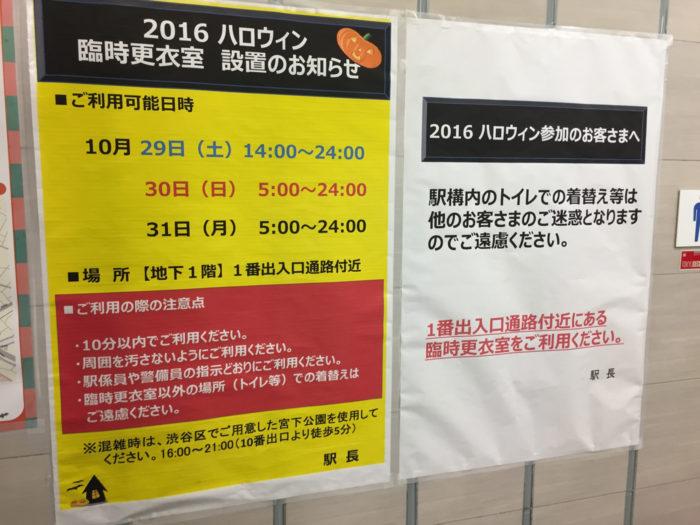 161031_shibuya_halloween_3
