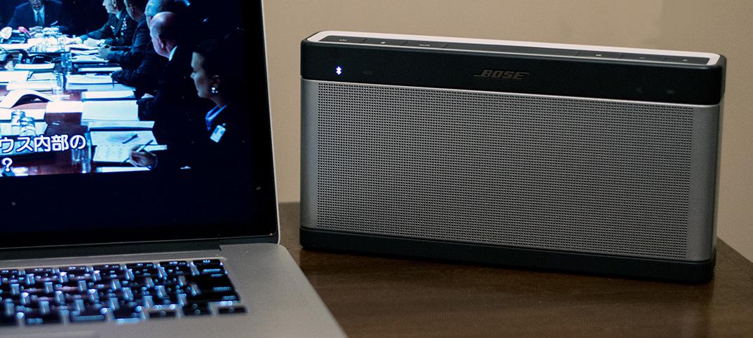 MacとつないだBluetoothスピーカー、プチプチ音が途切れる場合はPRAMクリアで解決