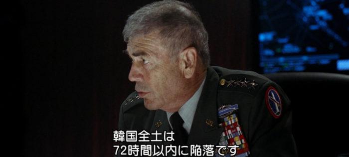「韓国全土は72時間以内に陥落です」