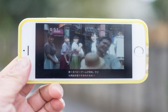 161126_nhk_internet_douji_haishin_3