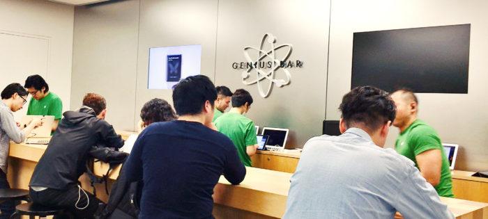 Apple Store 渋谷 ジーニアスバー