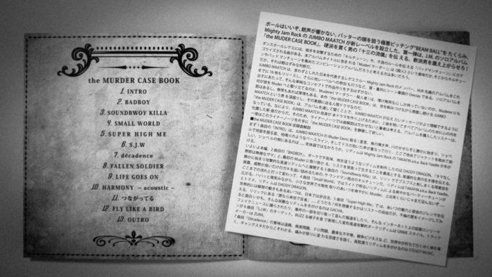 JUMBO MAATCH「the MUDER CASE BOOK」 ライナーノーツ