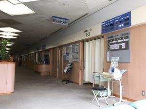 東京共済病院 脳神経センター