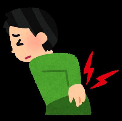 慢性腰痛、仕事ができない!