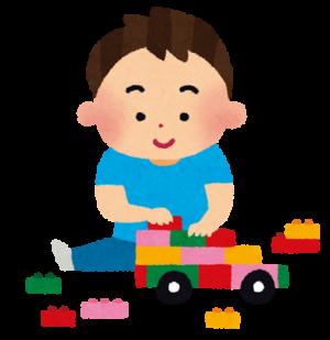 ブロックを組み立てる子供