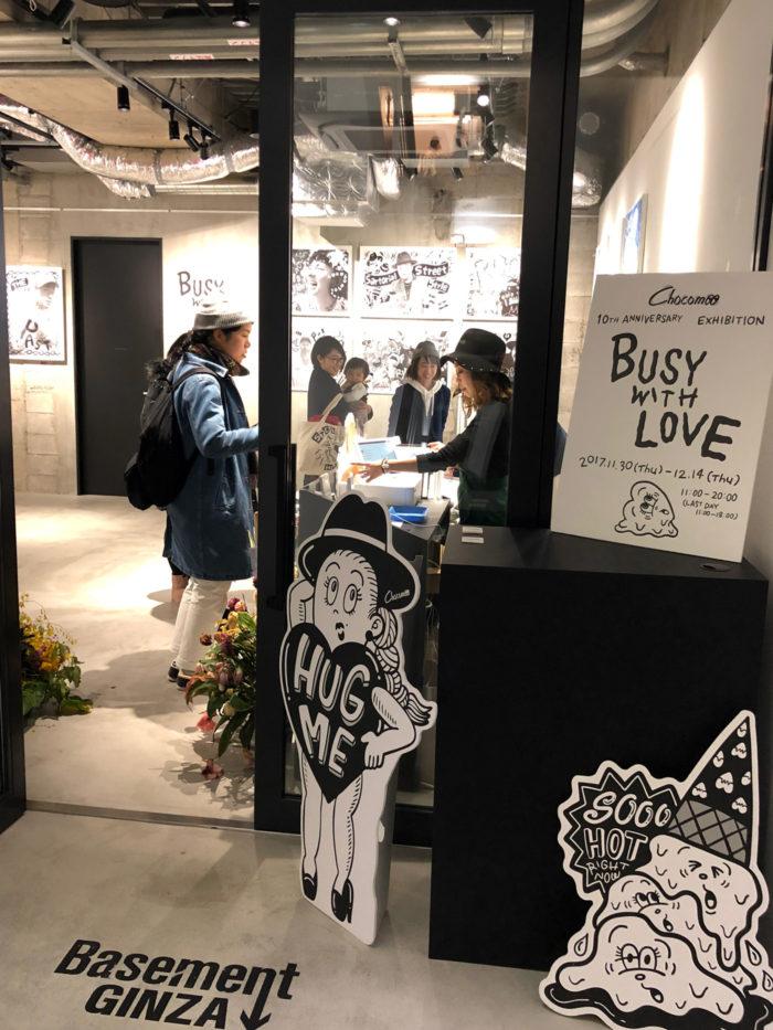 会場入り口:Chocomoo 活動10周年を記念した個展「BUSY WITH LOVE」