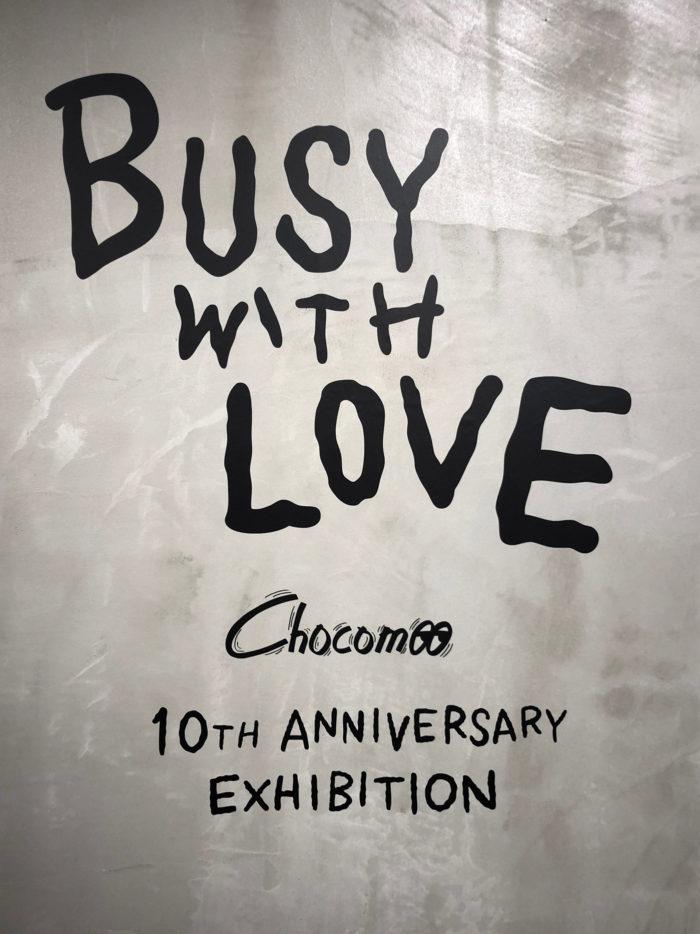 イベントタイトルロゴChocomoo 活動10周年を記念した個展「BUSY WITH LOVE」