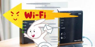 インターネットの回線速度がすごく速いWi-Fiルーター