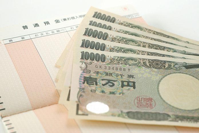 銀行の預金通帳とお金