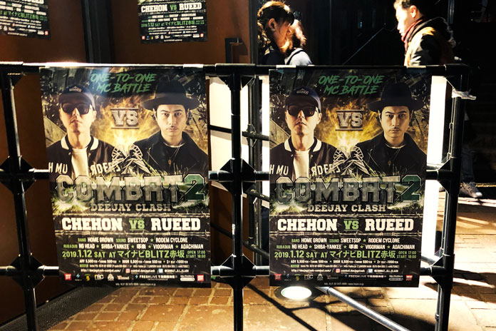 COMBAT 2 Deejay CLASH、CHEHON vs RUEEDの会場入り口ポスター