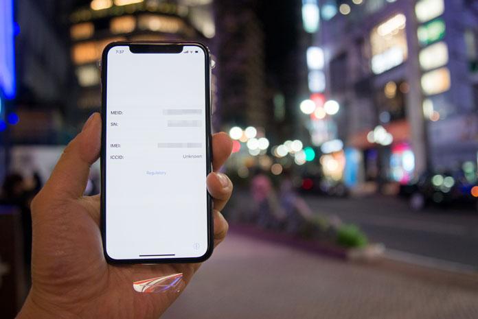 新しくなったiPhone X