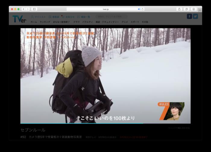 撮影道具を背負って雪山を歩く半田菜摘さん