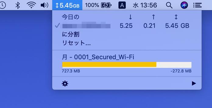 Bandwidth+をツールバーから開く