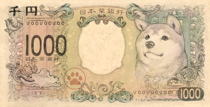 新千円札(柴犬)フェイスタオル