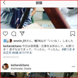 iPhone用アプリ「Instagram,」利用画面