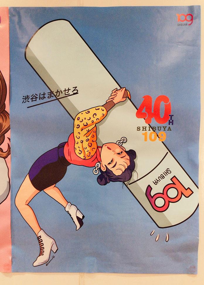 SHIBUYA109のビルを背負い投げしている女性