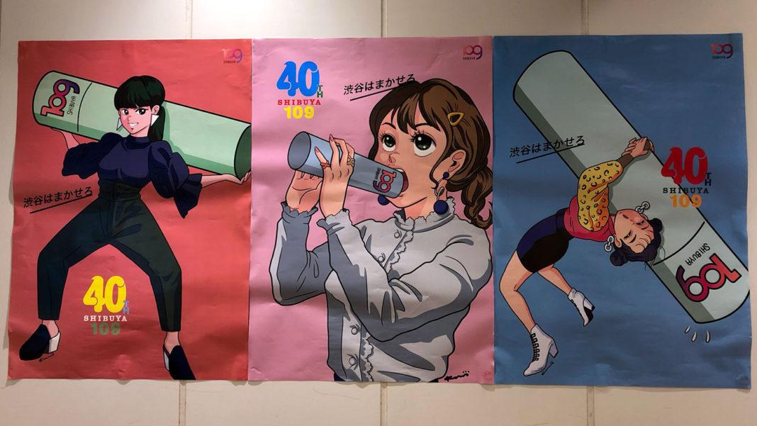 SHIBUYA109 40th ANNIVERSARY ポスター