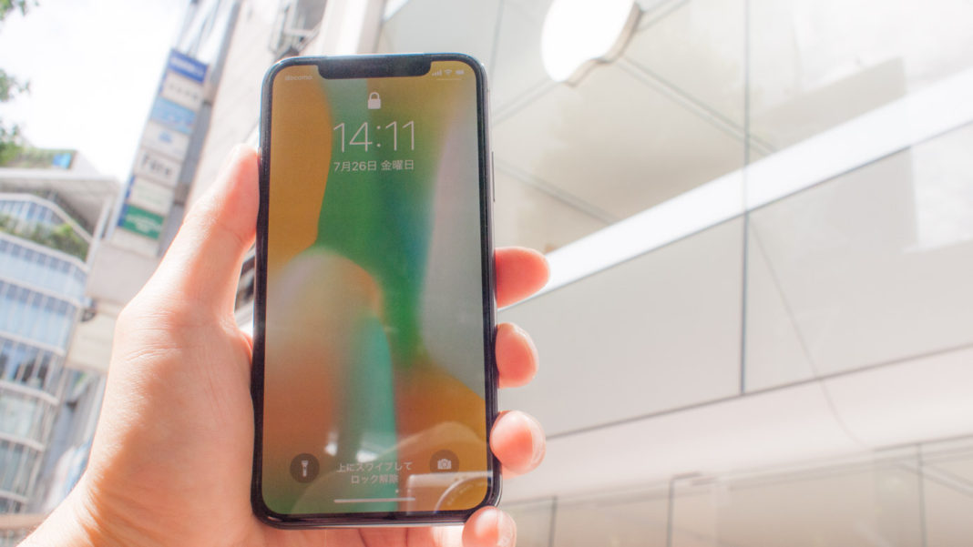 Apple Store へ iPhone を持ち込み修理