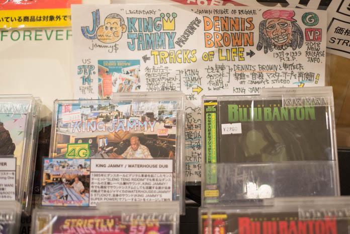 ロッカーズアイランド大阪店 CDコーナー