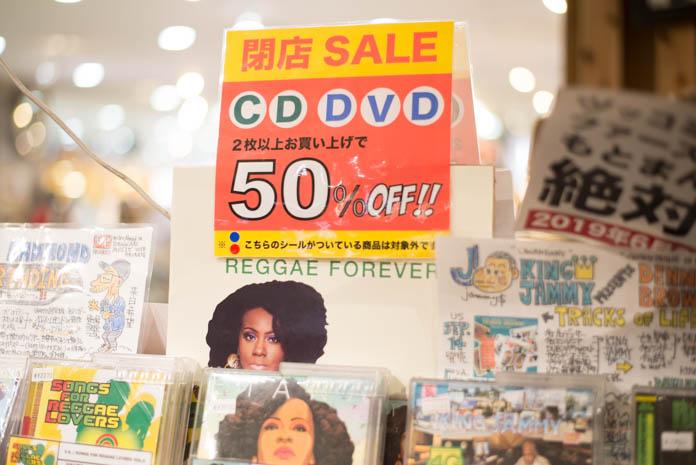 CD、DVDが50%OFF