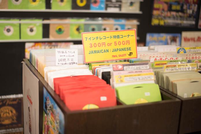 7インチレコード セール品
