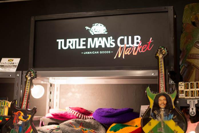 タートルマンズクラブマーケット