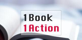 1 Book 1 Action (読書習慣)