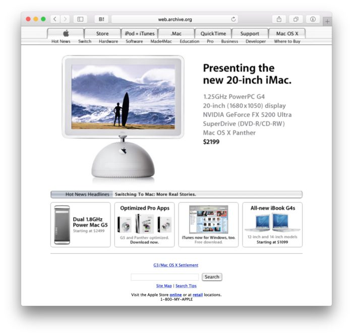 Appleのウェブサイト(2003年11月)