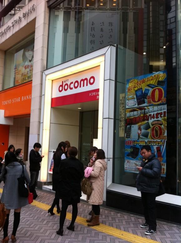 ドコモショップ渋谷店