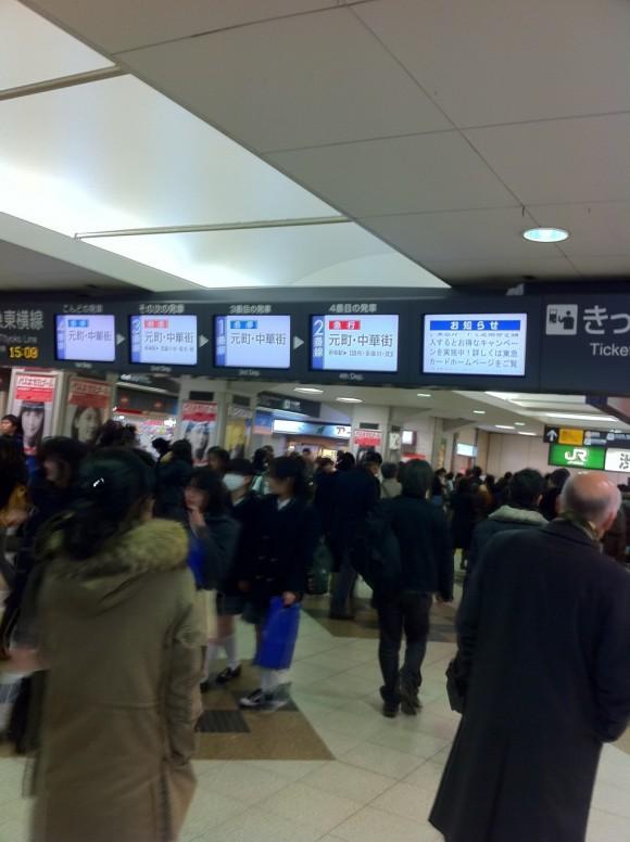 東急東横線「渋谷駅」改札口階段下