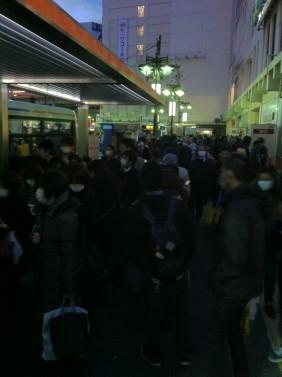 渋谷駅西口 バスターミナル